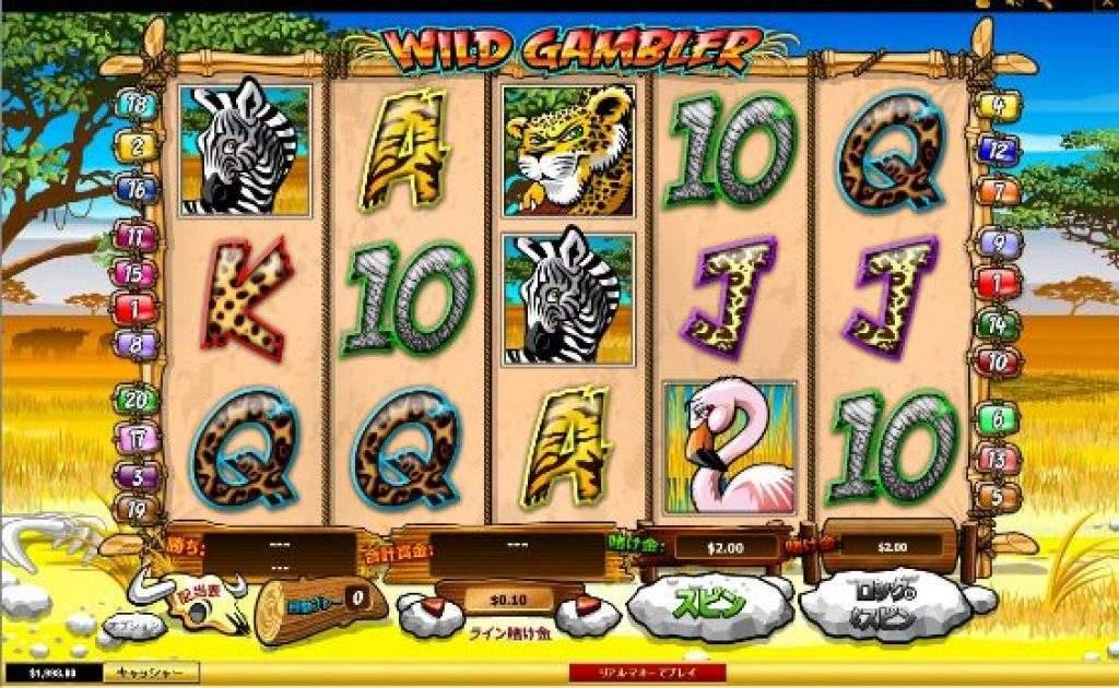 casino frankfurter ring münchen